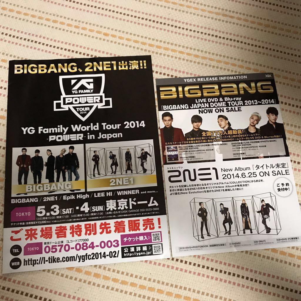 BIGBANG LIVE 配布用紙 ビッグバン ビッベン VIP ビッペン 2NE1 YG D-LITE SOL T.O.P ライブグッズの画像