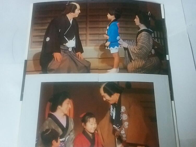 杉良太郎さんの後援会の会報 THE R SUGI VOL81