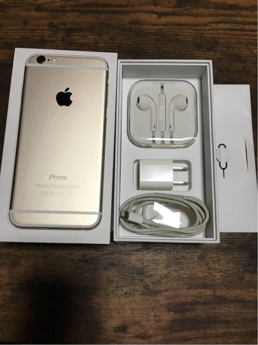 アイフォン 6 ゴールド 32GB_画像2