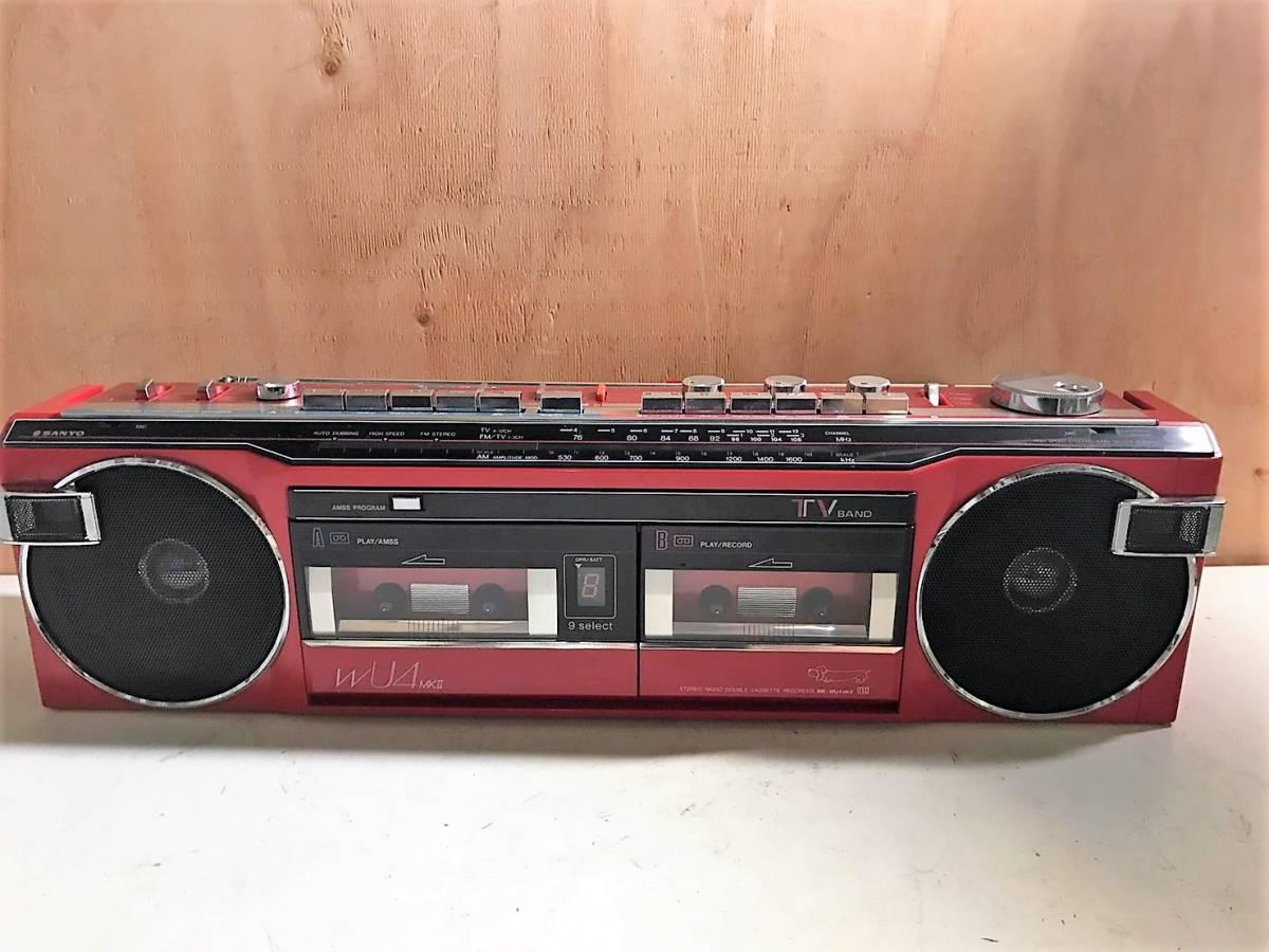 (83)SANYO サンヨー ラジカセ 赤 WU4MK2