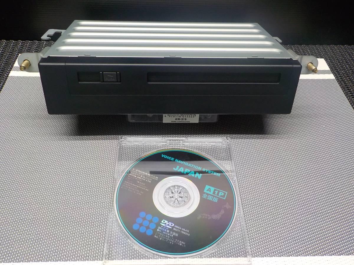 動作確認済 / 保証付き JZS171 JZS175 クラウン 純正 ナビユニット ナビコンピューター 86841-30091 地図 2015年 春 DVD全国版