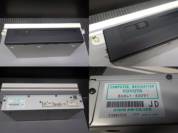 動作確認済 / 保証付き JZS171 JZS175 クラウン 純正 ナビユニット ナビコンピューター 86841-30091 地図 2015年 春 DVD全国版_画像3