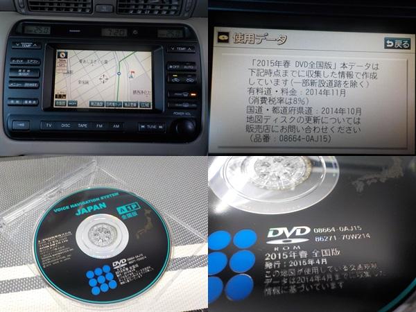 動作確認済 / 保証付き JZS171 JZS175 クラウン 純正 ナビユニット ナビコンピューター 86841-30091 地図 2015年 春 DVD全国版_画像2