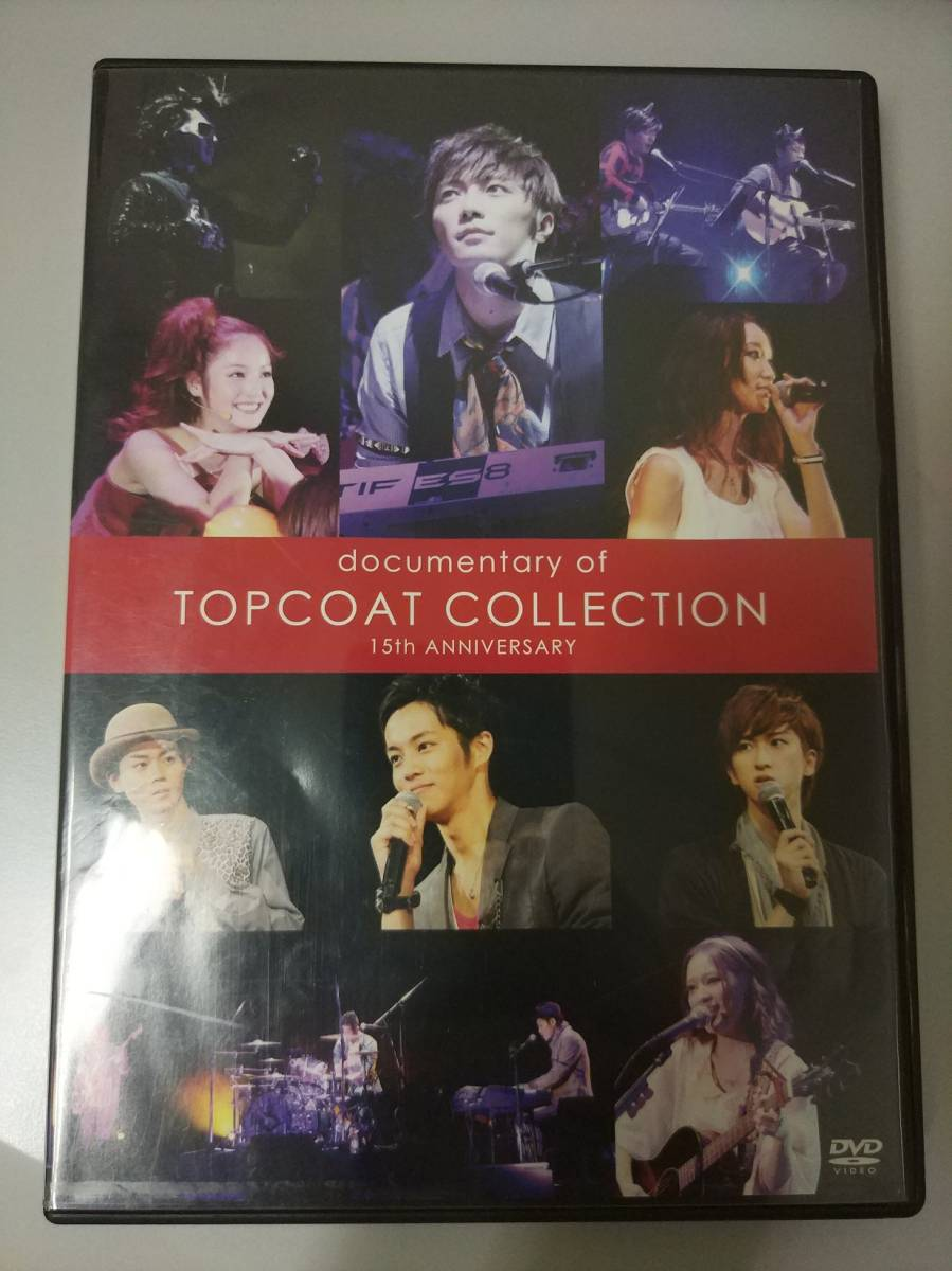 DVD「documentary of TOPCOAT COLLECTION」ジャケ痛み/松坂桃李/成宮寛貴/菅田将暉/中村倫也/相葉裕樹/佐々木希 グッズの画像