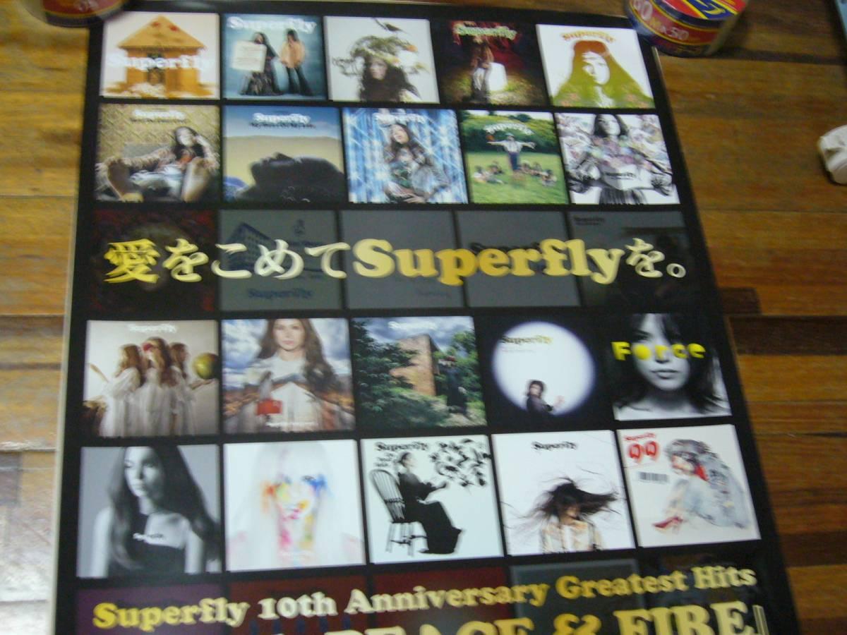 貴重B2大 ポスター Superfly 10th LOVE,PEACE & FIRE