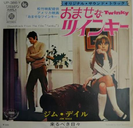【サントラ盤EP】おませなツインキー【Jim Dale / Twinky】