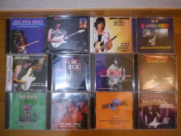 【コレクターズ盤CD36種】Jeff Beck / Jeff Beck Group / BBA【4】_画像2