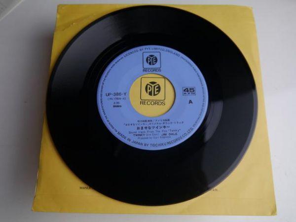 【サントラ盤EP】おませなツインキー【Jim Dale / Twinky】_画像3