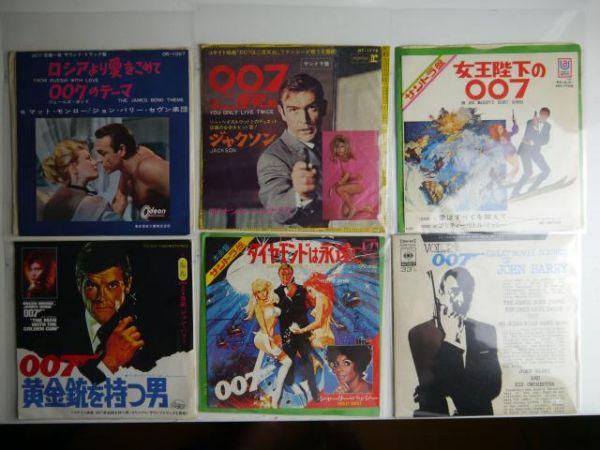 【 サントラ盤 EP 18枚 】 殺し屋・007・スパイ系_画像2