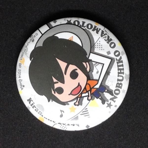 Kiramune can badge ~ crane game ver.~ Okamoto confidence .