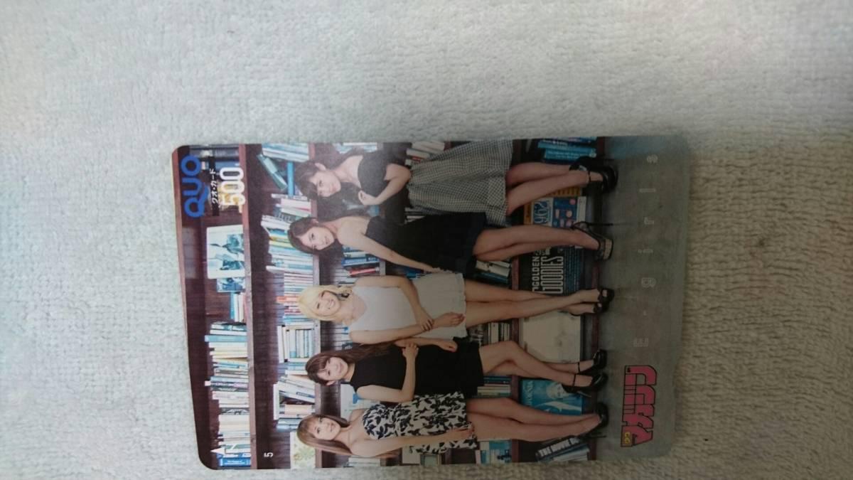 「E-girls」週刊少年マガジン抽選プレゼントクオカード ライブグッズの画像