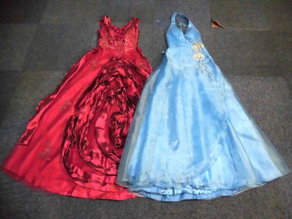1907 ISA FERRIS/BRILLANTE パーティドレス おまとめ2点セット 赤系 青系 現状品