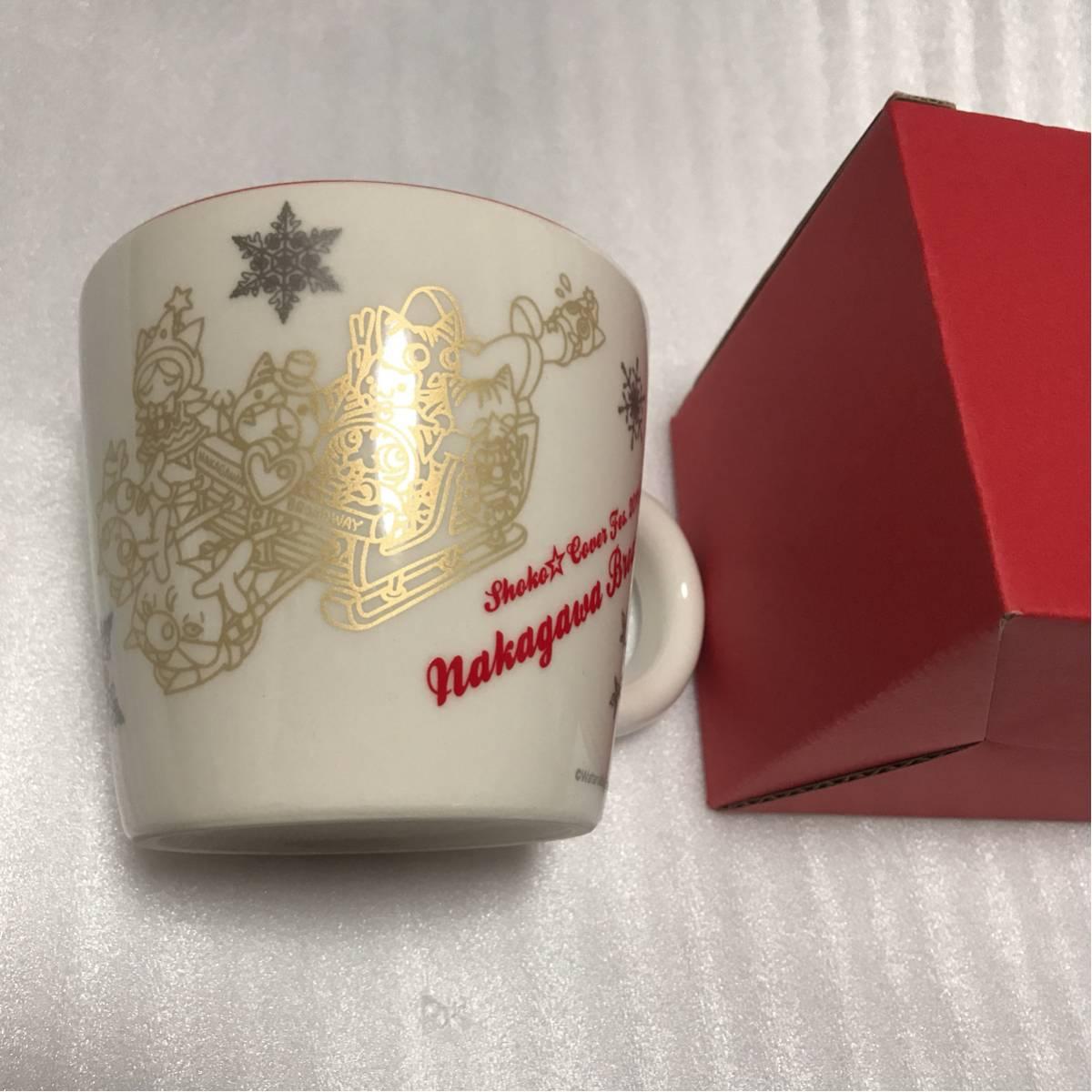 中川翔子 しょこたん マグカップ 中川ブロードウェイ ライブグッズ 新品 未使用