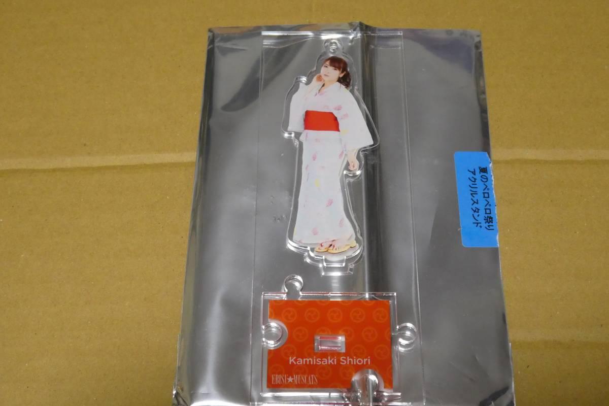 恵比寿★マスカッツ・神咲詩織 夏のペロペロ祭りアクリルスタンド