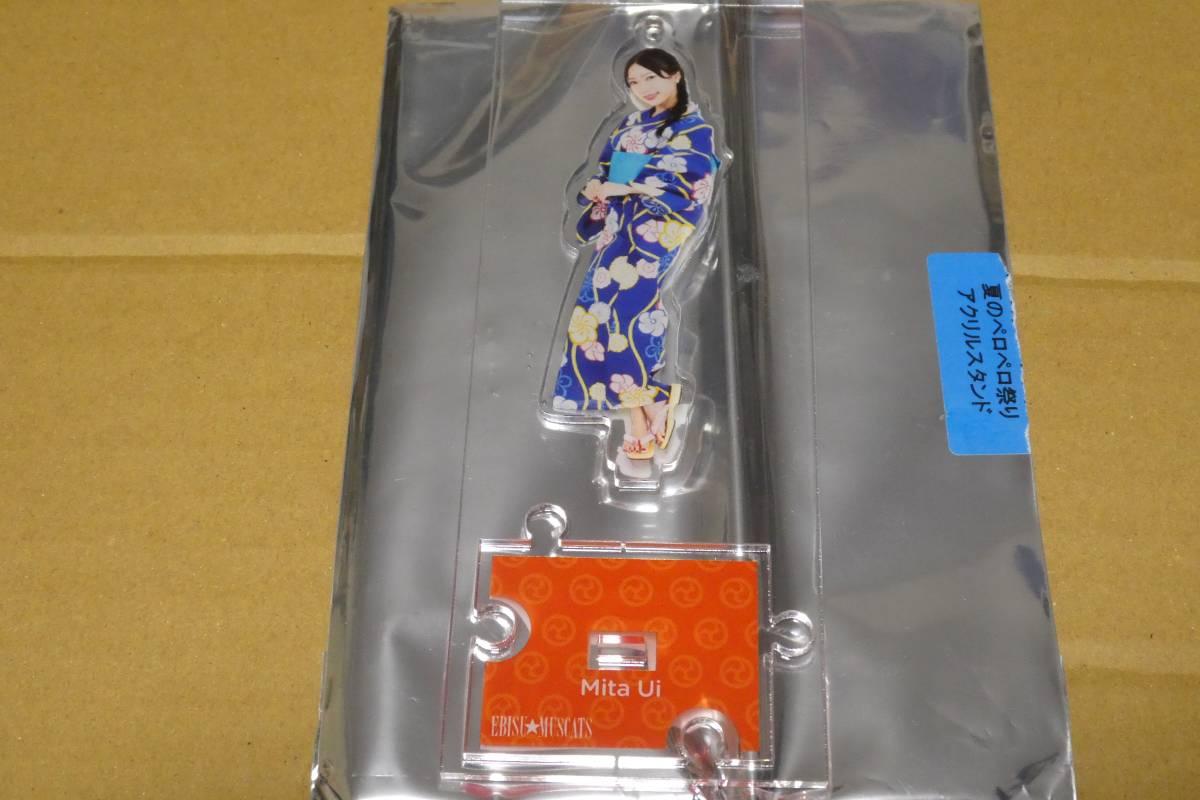 恵比寿★マスカッツ・三田羽衣 夏のペロペロ祭りアクリルスタンド