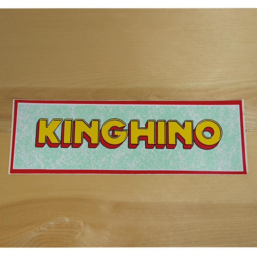 フランス ビンテージ ステッカー シール KINGHINO ロゴ #s-n_画像1