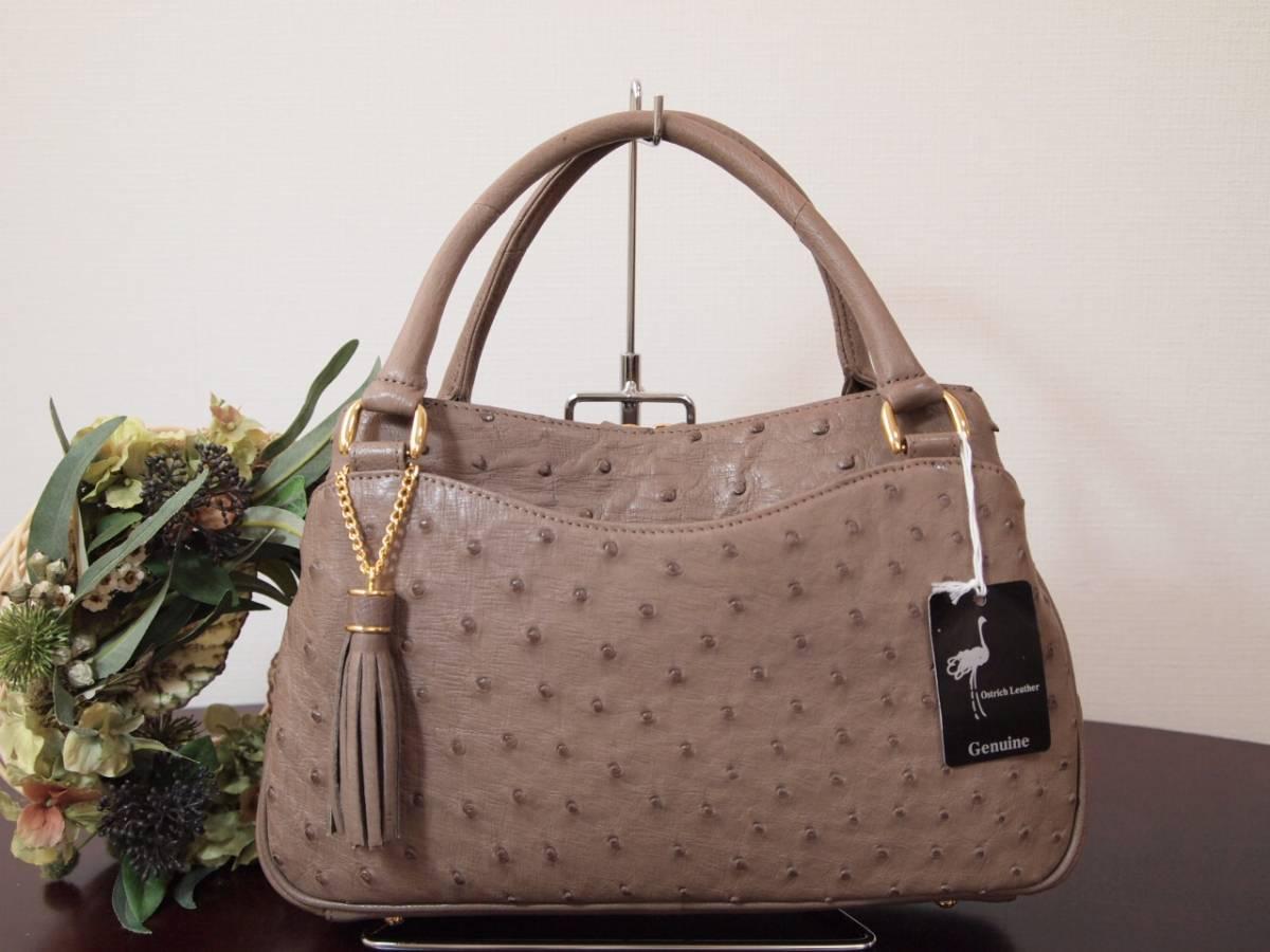 新品タグ付 本物 オーストリッチ 最高級 ハンドバッグ 定価7万 グレージュ ( 駝鳥 和装 W