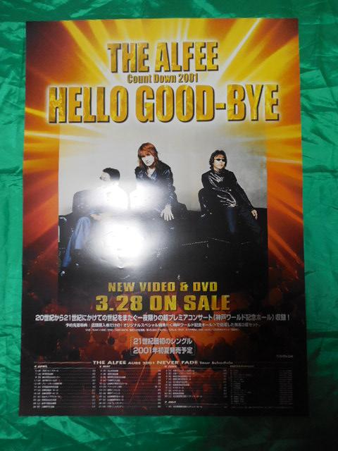 THE ALFEE Count Down 2001 HELLO GOOD-BYE VIDEO&DVD B2サイズポスター