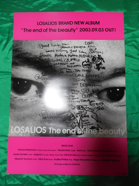 LOSALIOS ロザリオス The end of the beauty B2サイズポスター
