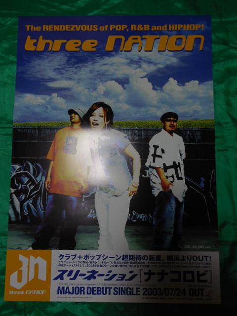three NATION スリー・ネイション ナナコロビ B2サイズポスター