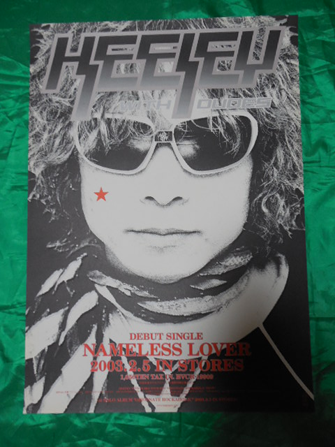 HEESEY ヒーセ 廣瀬洋一 NAMELESS LOVER B2サイズポスター