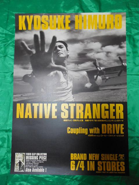 氷室京介 NATIVE STRANGER B2サイズポスター