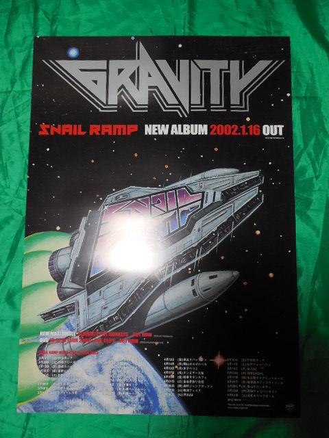 SNAIL RAMP スネイルランプ GRAVITY B2サイズポスター