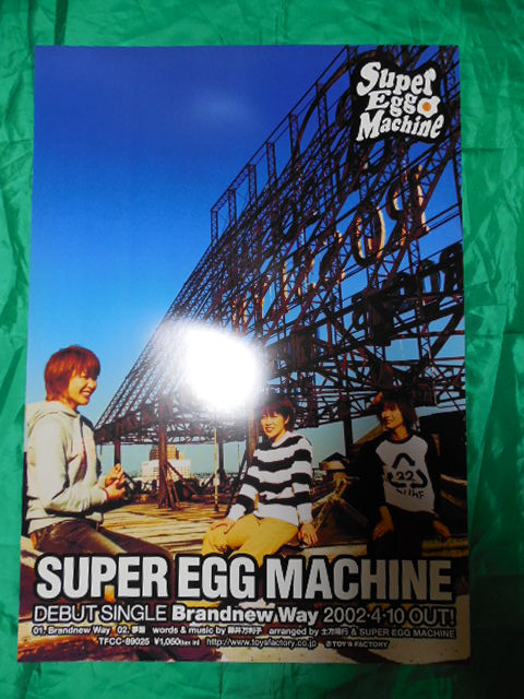 SUPER EGG MACHINE Brandnew Way デビュー B2サイズポスター