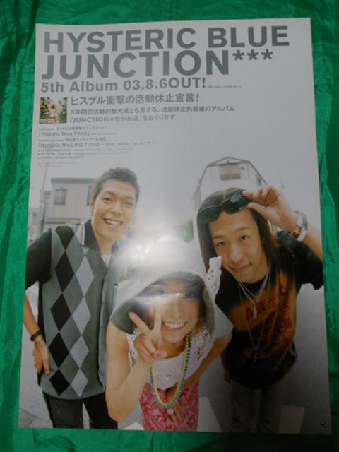 Hysteric Blue ヒステリックブルー JUNCTION B2サイズポスター