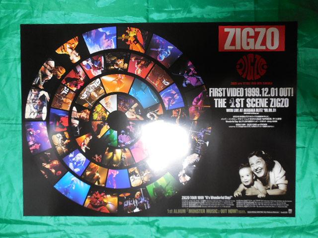 ZIGZO ジグゾ The 1st Scene ZIGZO B2サイズポスター