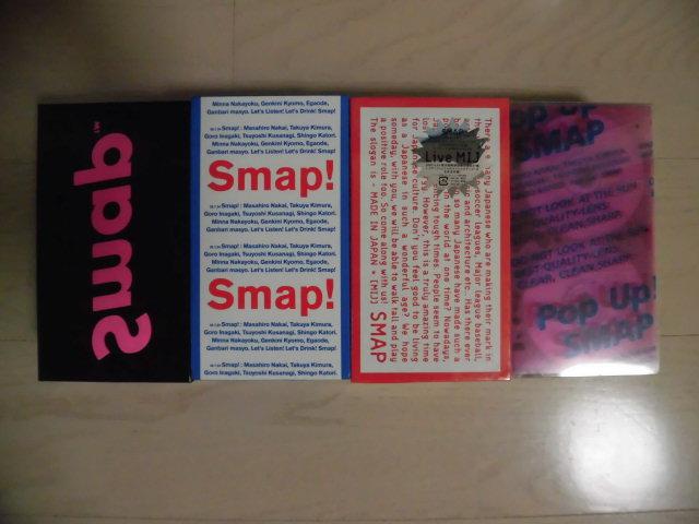 SMAP★2001~2006年★コンサート ビデオ 4タイトル 8本セット★非売品★ライブグッズ★ コンサートグッズの画像