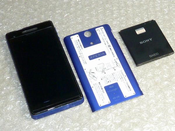 ★スマートフォン:au「SOL21」★(ブルー、付属品、美品)
