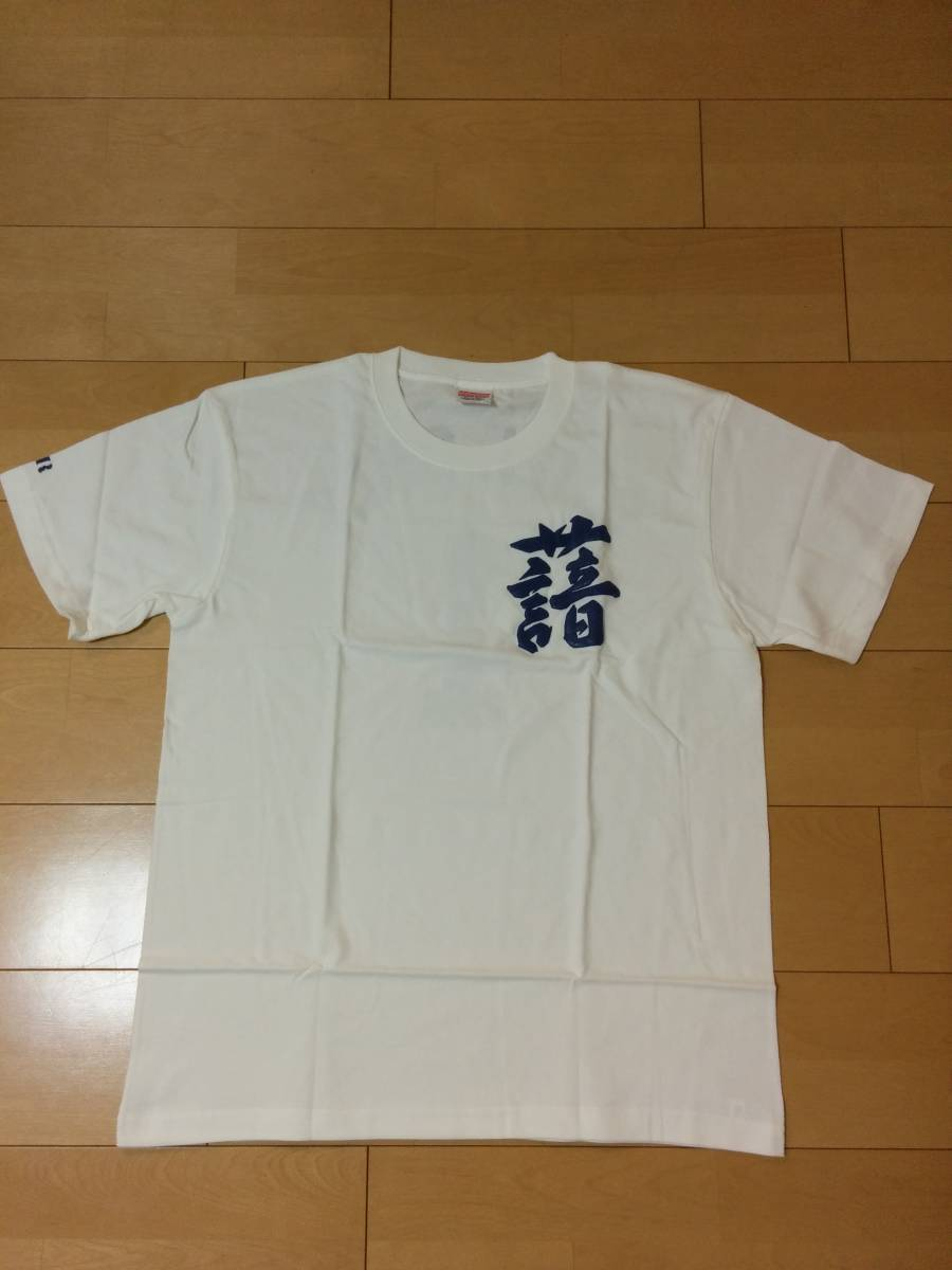 【未使用品】Tha Blue Herb ブルーハーブ Tシャツ 白 Lサイズ