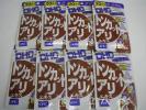 1530★新品・DHC トンカットアリエキス 20日分×8袋