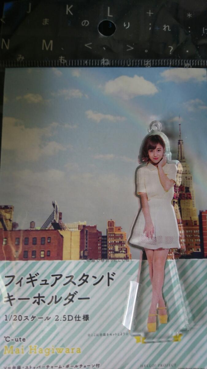 ℃-ute萩原舞フィギュアスタンドキーホルダー ライブグッズの画像