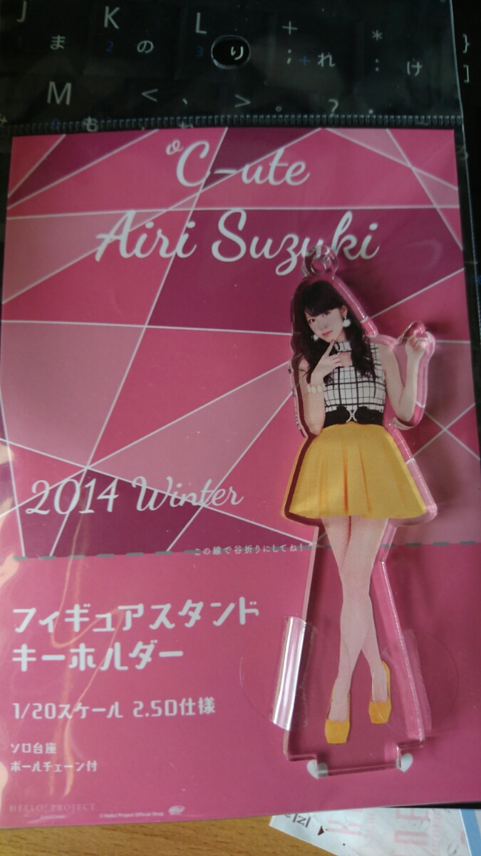 ℃-ute鈴木愛理フィギュアスタンドキーホルダー ライブグッズの画像