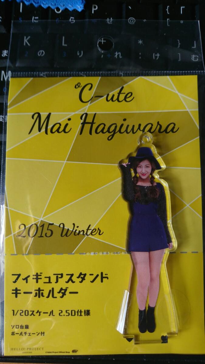 ℃-ute 萩原舞フィギュアスタンドキーホルダー ライブグッズの画像