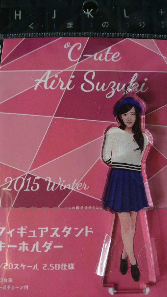 ℃-ute 鈴木愛理フィギュアスタンドキーホルダー ライブグッズの画像