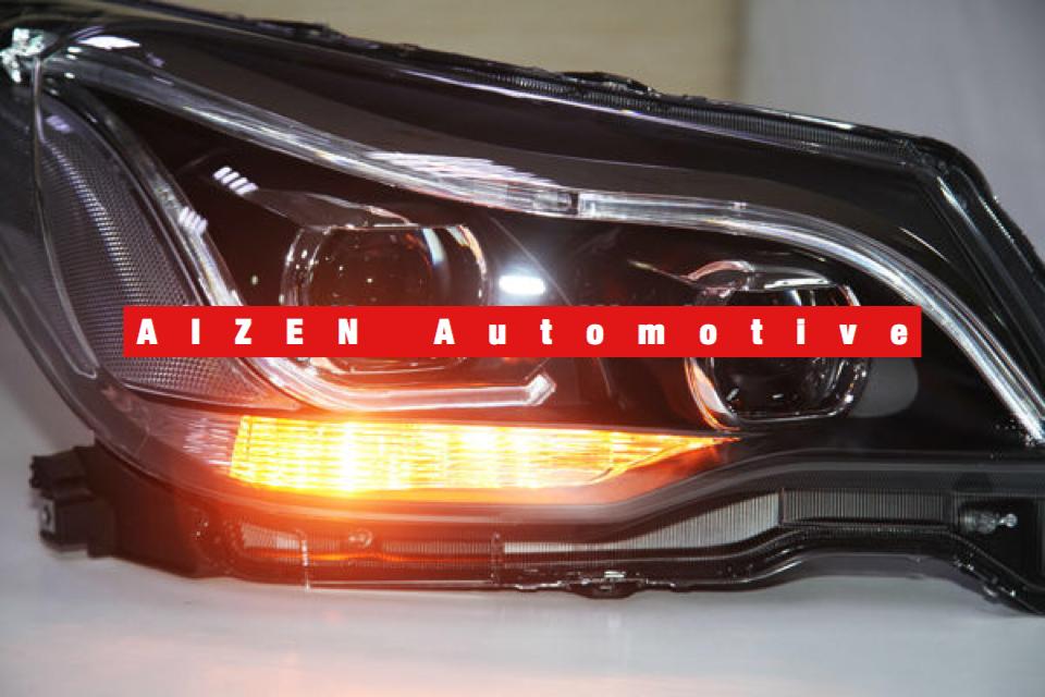 アイゼンオートモーティブ 新品 フォレスター SJ 型 社外 ヘッドライト AIZEN Automotive_画像3