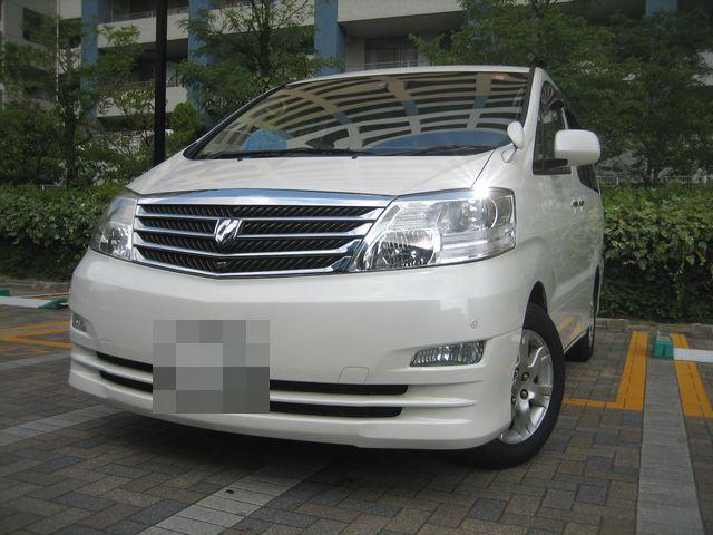 売切★後期型10アルファード4WD AXLエディ 車検付 純正HDDナビ地デジTV PスラBカメ