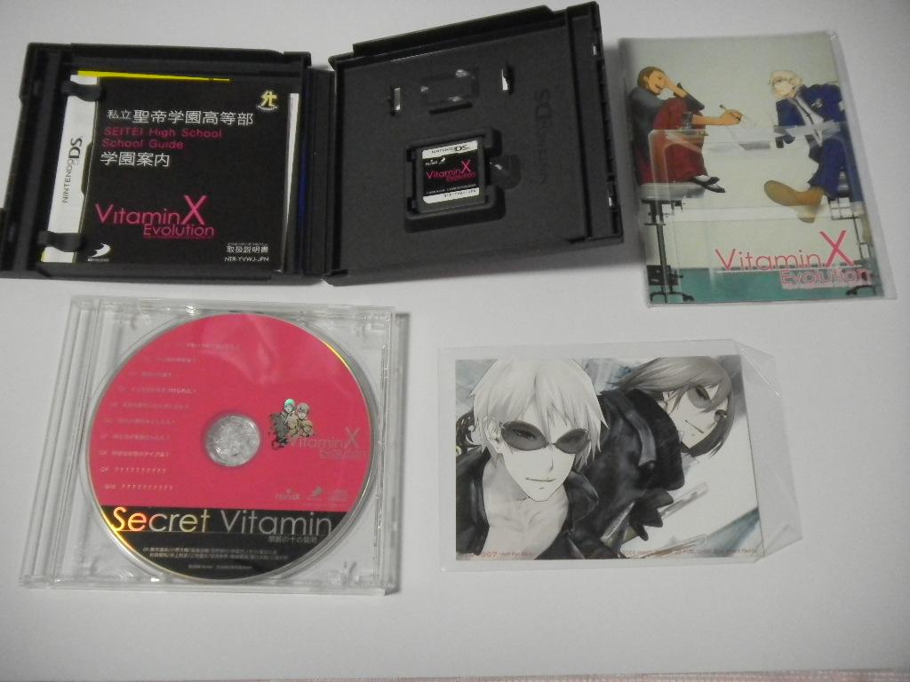 DSソフト『VitaminX Evolution Limited Edition ビタミンXエボリューション 限定版』中古品、起動確認済み_画像2