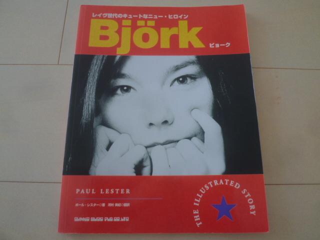 x082 Bjork ビョーク イラストレイテッドストーリー■PAUL LESTER ポールレスター ライブグッズの画像