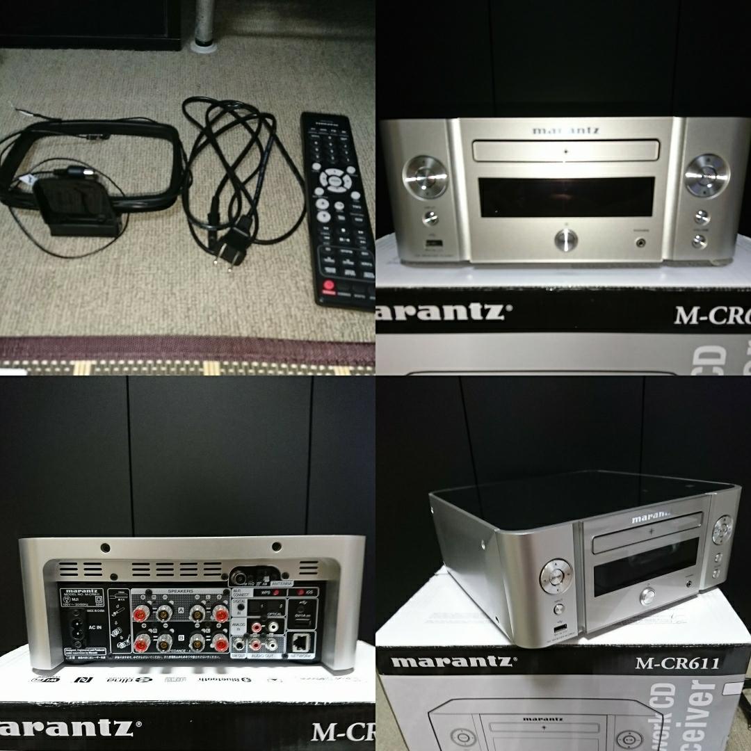 (美品)marantz マランツ ネットワークCDレシーバー M-CR611(Bluetooth 多機能アンプ)_画像3