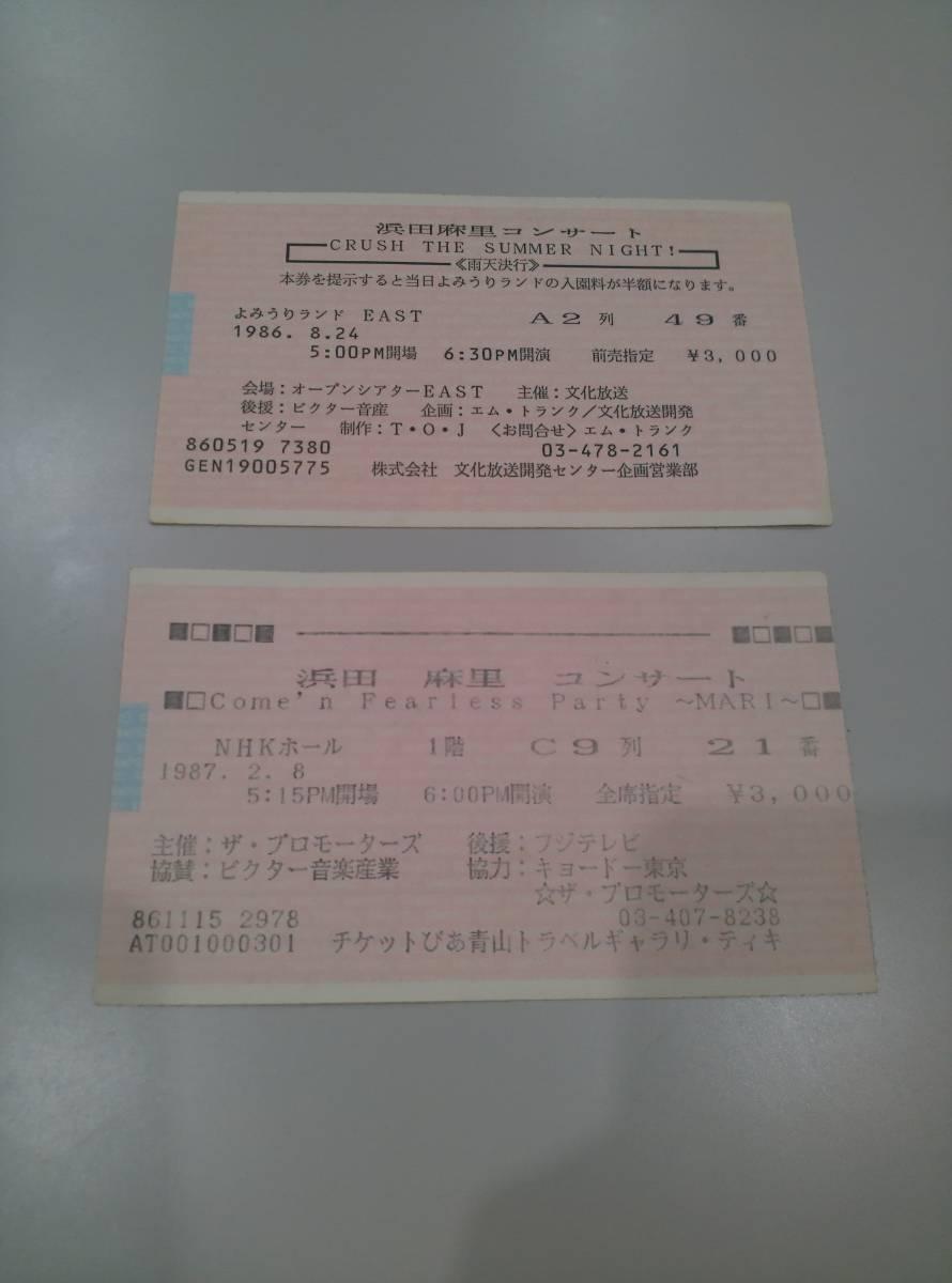 浜田麻里 チケット半券 ライブグッズの画像