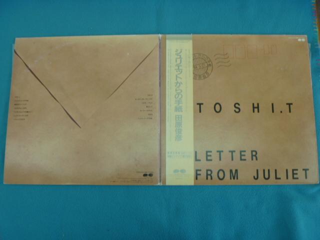 ●ジュリエットからの手紙♪田原俊彦 LPレコード 写真集&ピンナップ付き