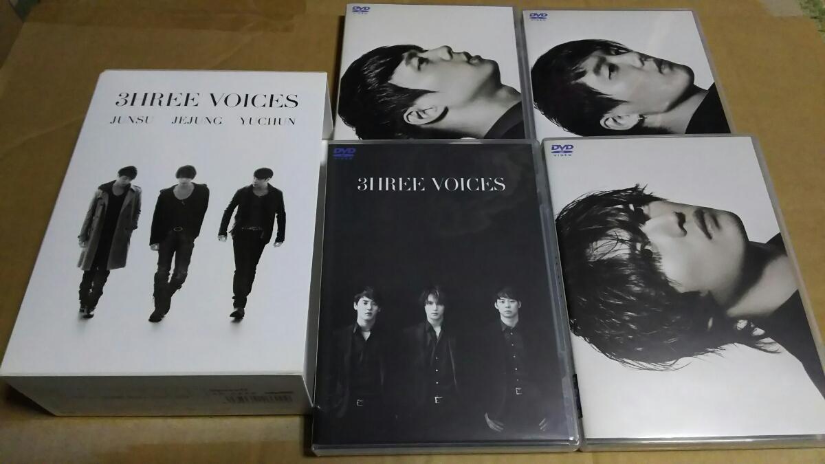 【送料無料】 JYJ 3 hree voices
