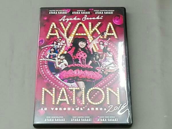 AYAKA-NATION 2016 in 横浜アリーナ LIVE ライブグッズの画像