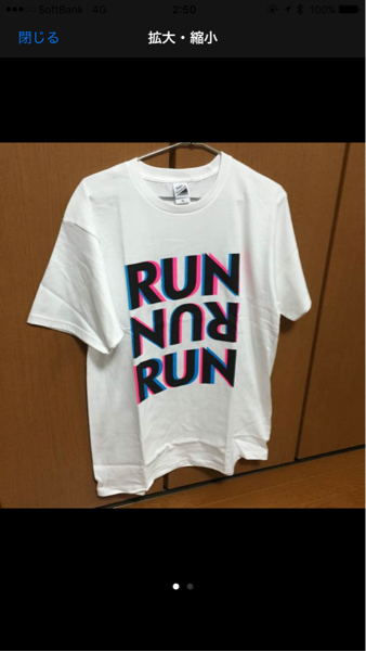 最終値下げ!!新品未使用 MINMI RUN Tシャツ ライブグッズの画像