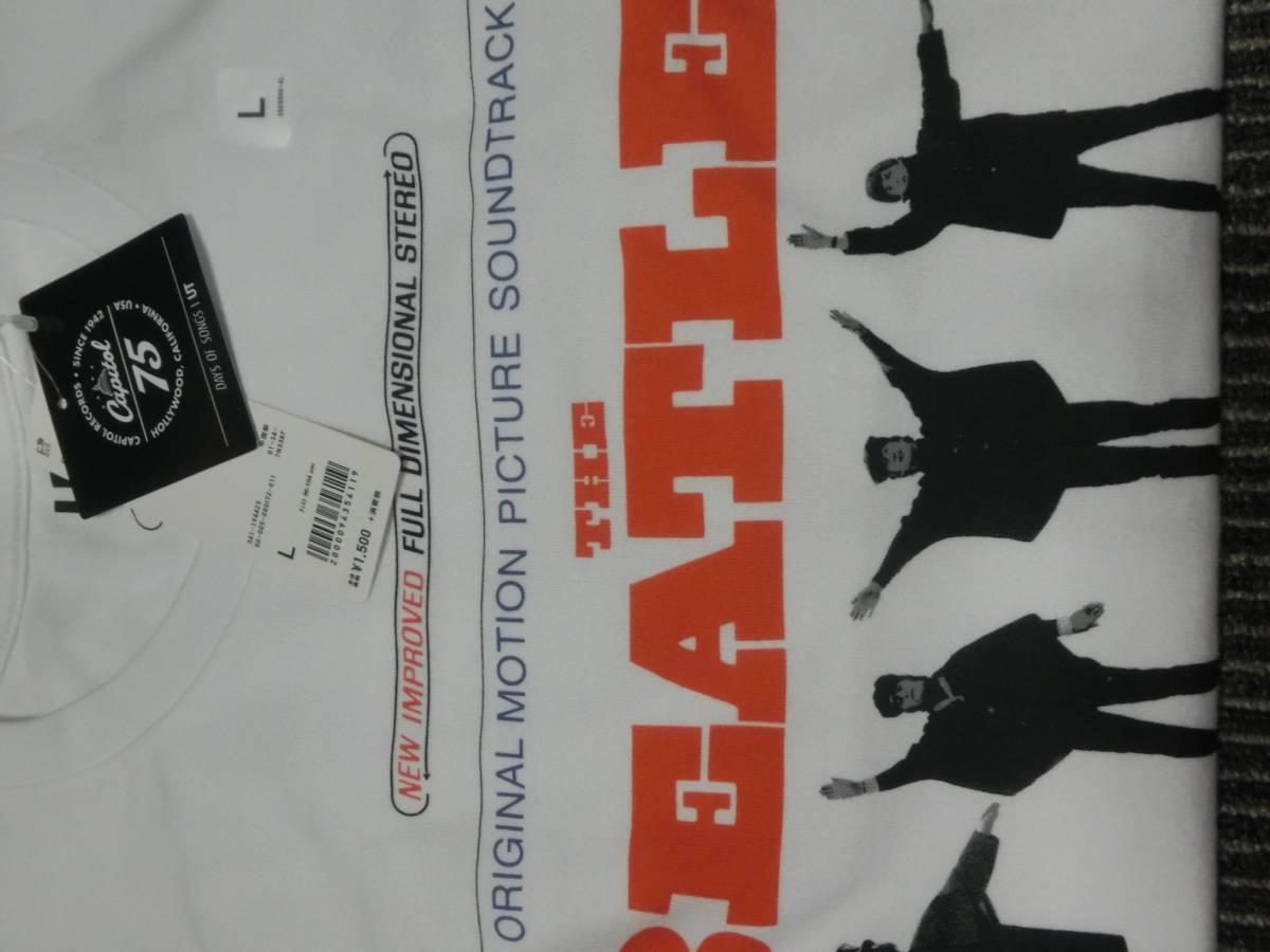 ビートルズ ヘルプ Tシャツ L ユニクロ UT キャピトル75th ポールマッカートニー