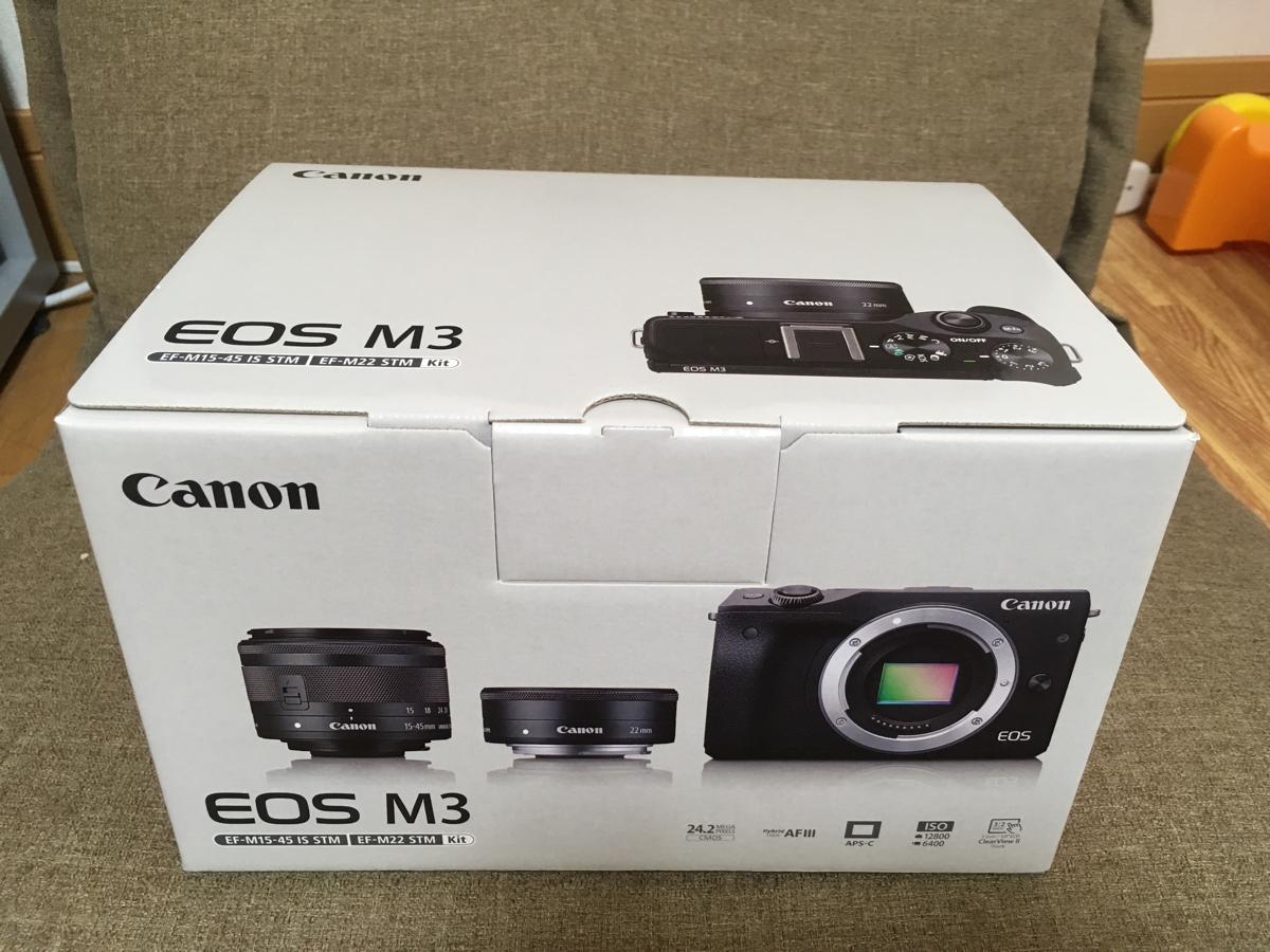 ☆CANON EOS M3 EF-M15-45 レンズキット ブラック 中古美品 おまけ付き☆